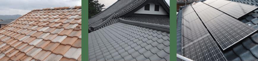 屋根・瓦・太陽光パネル